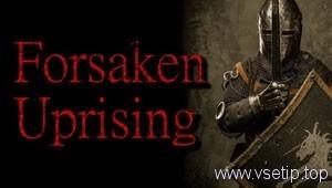 Forsaken_Uprising_f