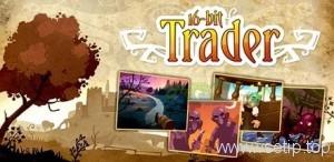 16-bit Trader