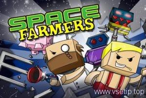 Space Farmers