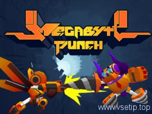 Megabyte Punchpng
