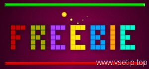 freebie_big1