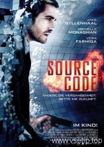 okino.ua-source-code-a