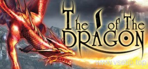the-i-of-the-dragon