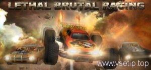 lethal-brutal-racing-free-download-1