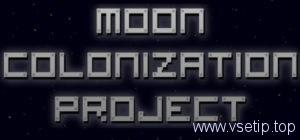 moon-colonization-project-02-700x327